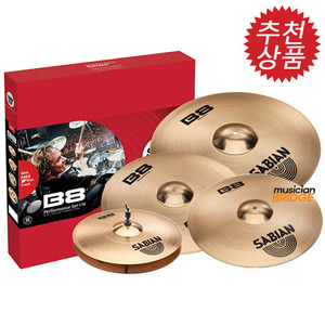 SABIAN - B8 Performance 심벌세트+ 18인치
